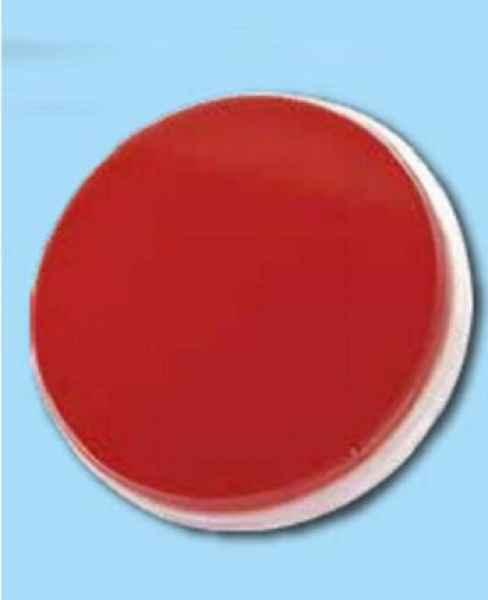 上海加血培养基直销