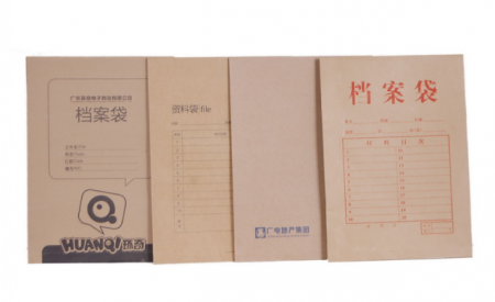档案袋生产厂家