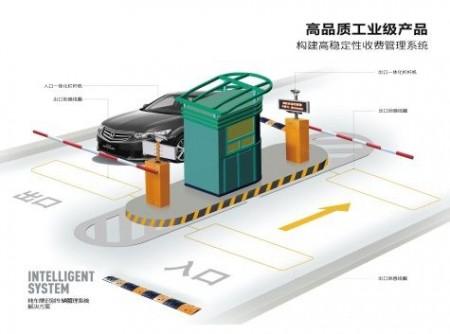 智能车辆车牌识别系统