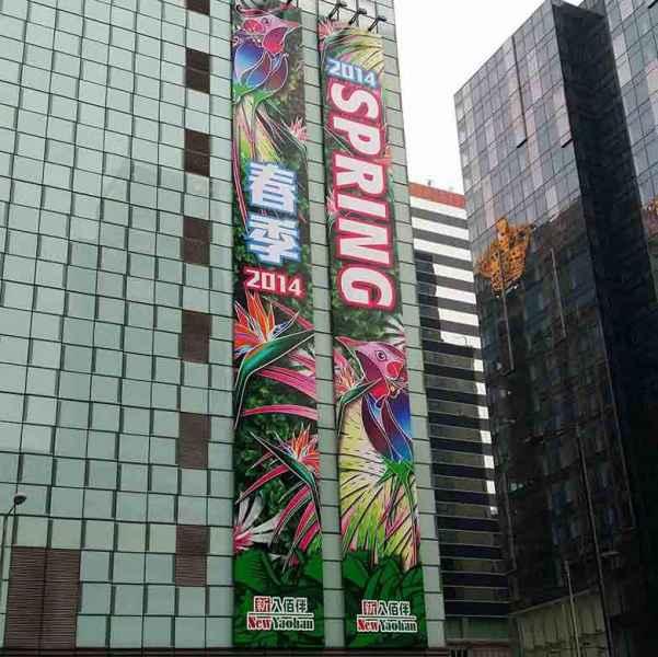 深圳广告喷绘|广告喷绘写真