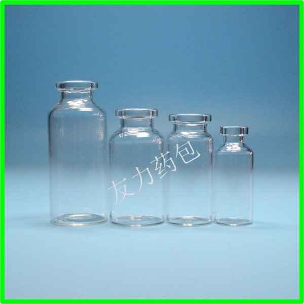山东管制注射剂玻璃瓶定制