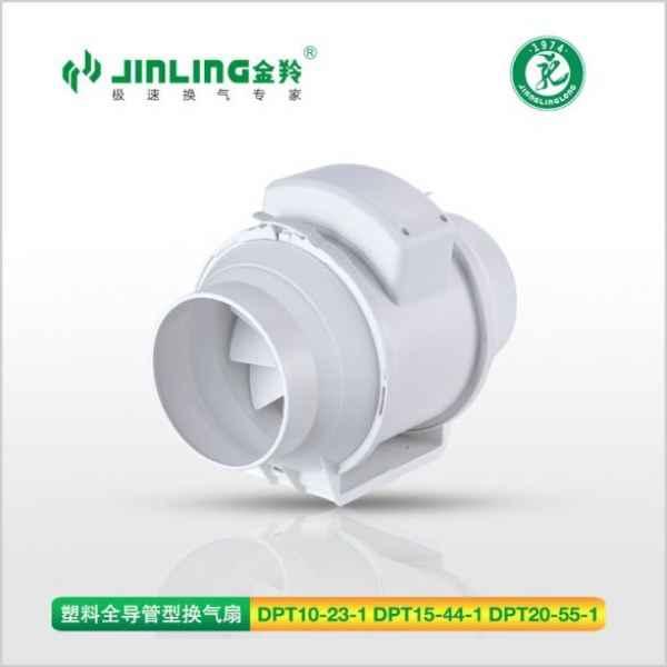塑料全导管型换气扇