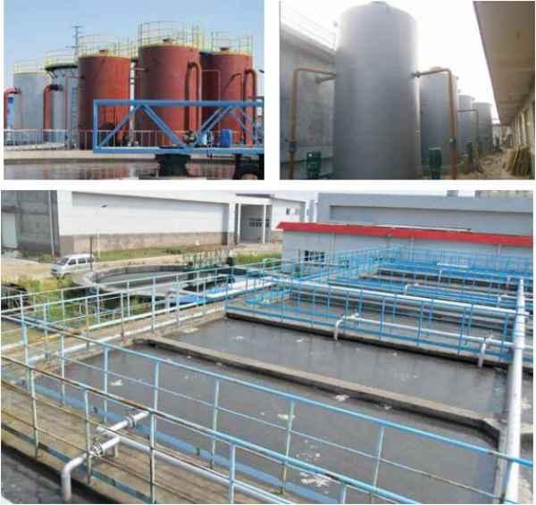 高浓度工业废水处理
