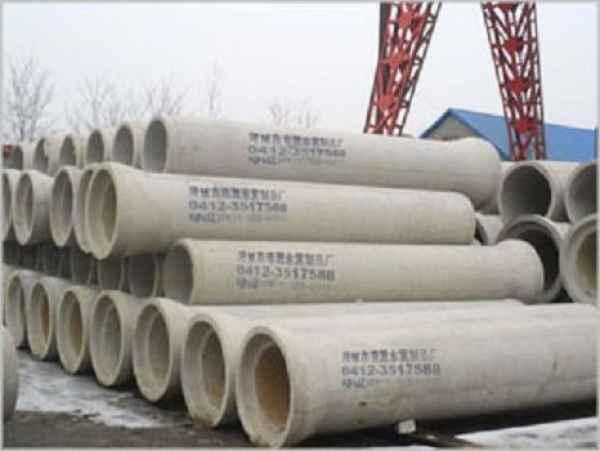 钢筋混凝土排水管生产厂