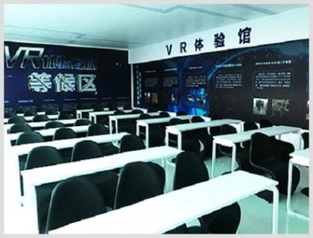 VR隧道體驗館