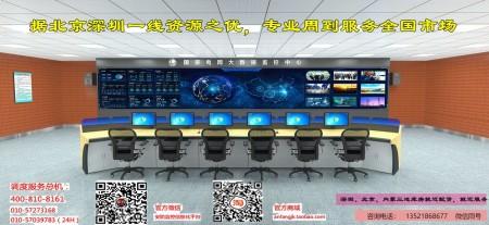 北京专业安防监控维修