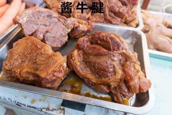 酱牛肉批发价