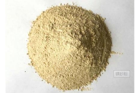 辽宁镁砂粉价格