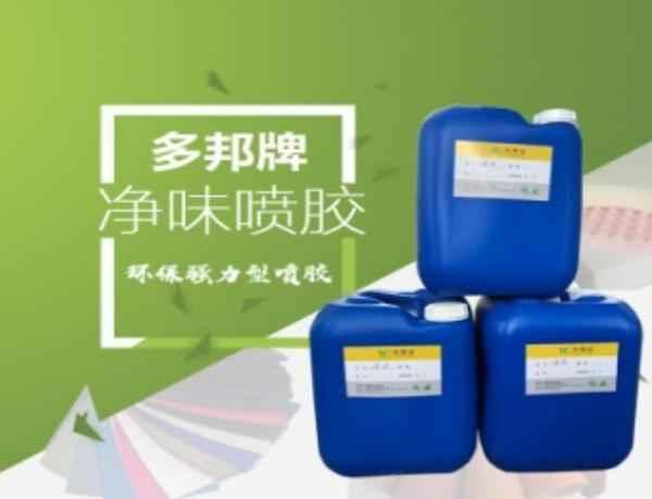 上海喷胶制造商