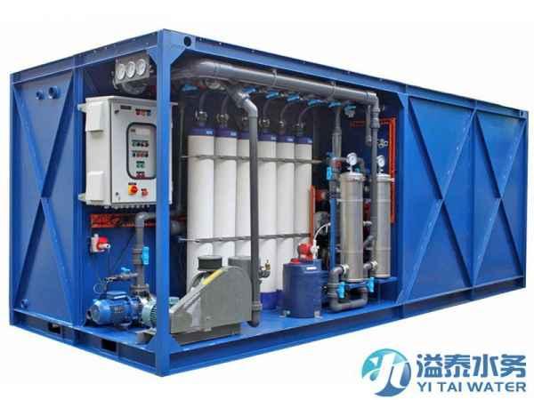 一体式海水淡化设备