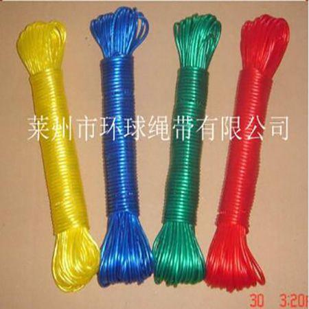PVC晾衣绳