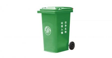 鍍鋅鋼板垃圾桶