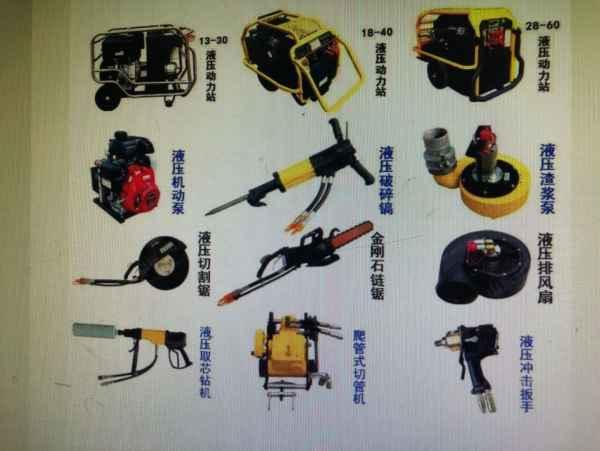 管道修复设备