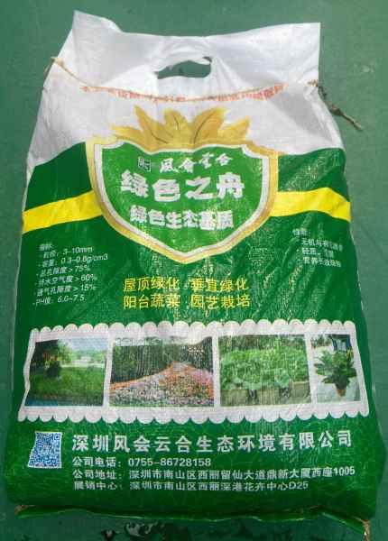 广东园林绿化