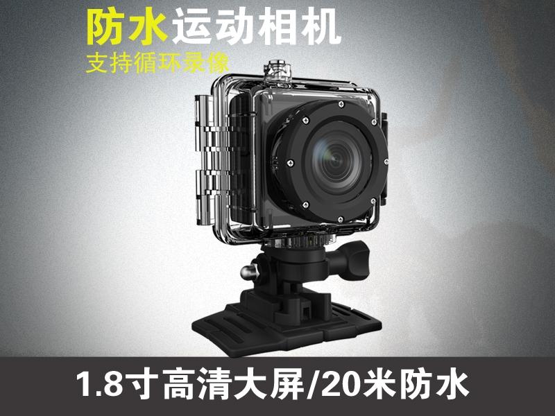 运动相机销售图片