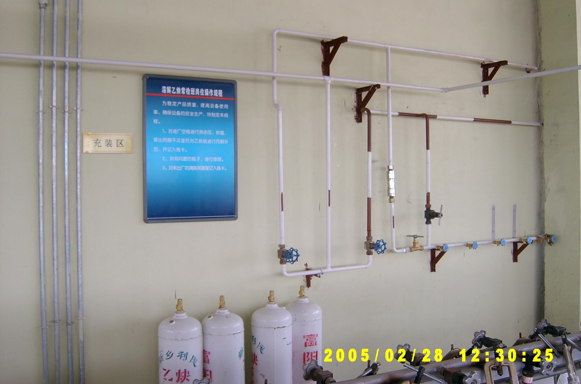 乙炔气柜生产 产品特性:公司可以设计、制造8-2000m的乙炔湿式气柜。 杭州三泰工业气体设备有限公司是一家从事气体设备的设计、开发、生产、销售、技术 服务及溶解乙炔气生产的专业化企业。公司自成立以来已为广大用户提供了40m3/h~240m3/ h各种规格的成套溶解乙炔设备及120m3/h~2000m3/h的化工生产用乙炔设备。其中我公司自 行开发设计的(乙炔发生器、乙炔干燥器、乙炔净化器、乙炔阻火器)等均通过了省级新产 品科技成果鉴定。 乙炔气柜生产