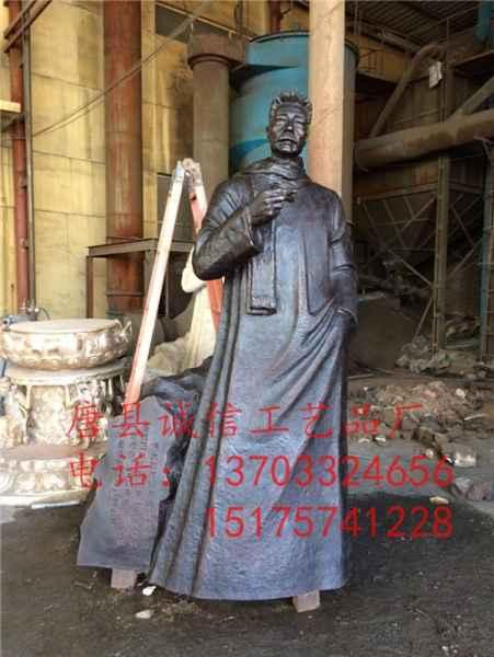 历史人物雕塑设计