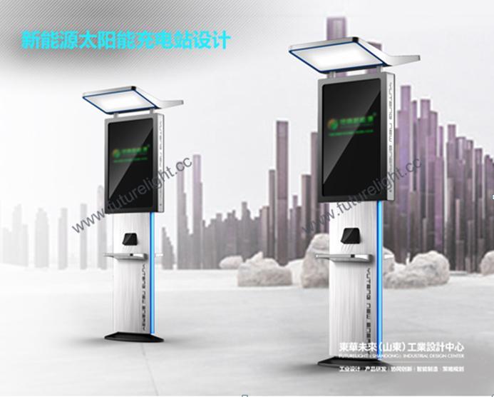 太阳能充电站设计哪家好