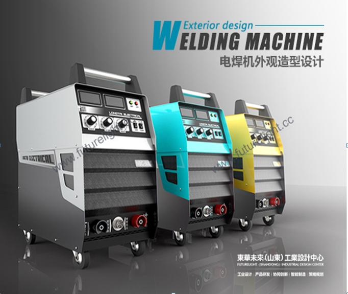 山东机电设备焊机外观设计