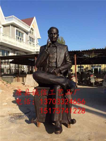 校园人物雕塑制作价格