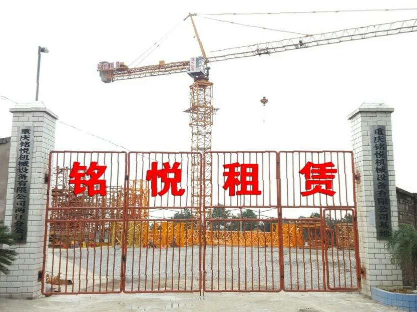 重庆诚牌塔机电路图
