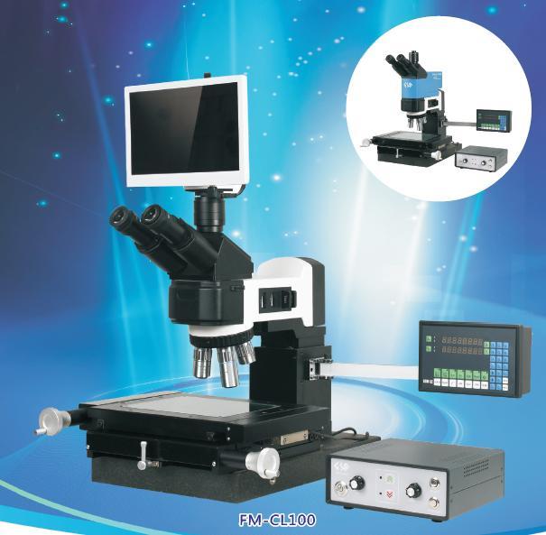 光学显微镜制造