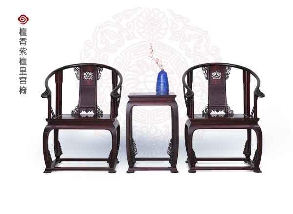 小叶紫檀家具生产厂家图片