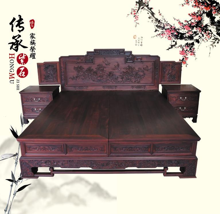 红木家具制造商