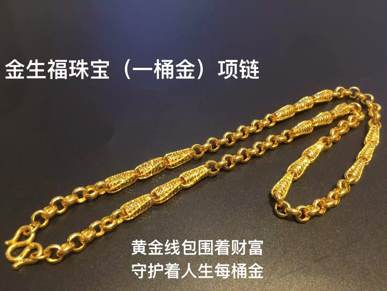 黄金项链的款式有哪些?女士黄金项链图片大全