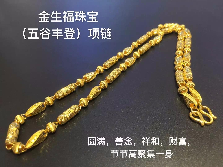 女士款黄金项链图片-海量高清女士款黄金项链图片大全 - 阿里巴巴
