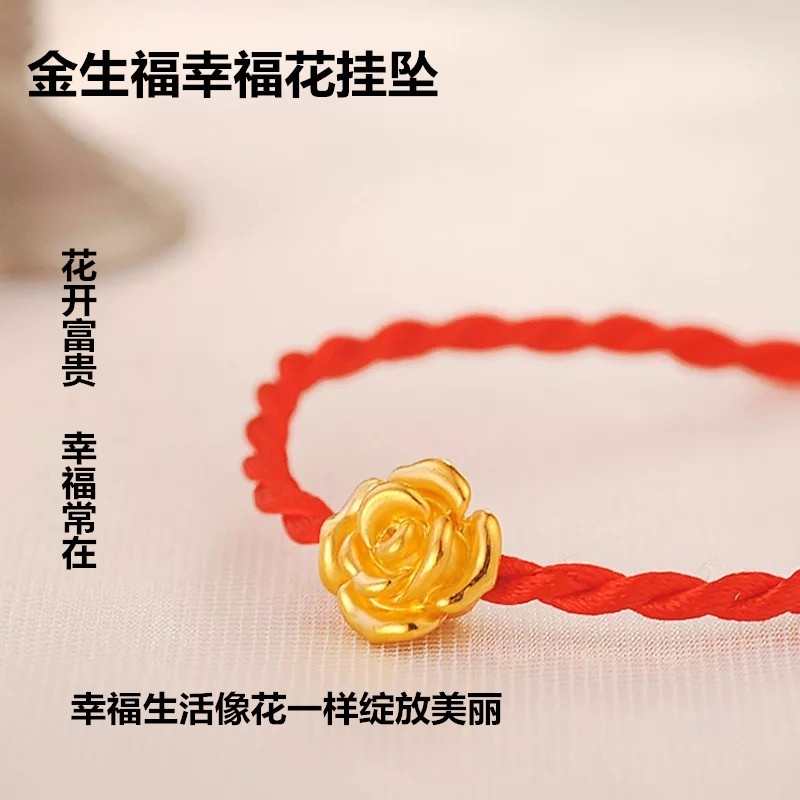 金生福珠宝硬金手链