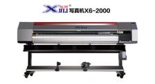 旭丽写真机:旭丽x6-1600写真机 采用稳定耐用的爱普生第五代喷头
