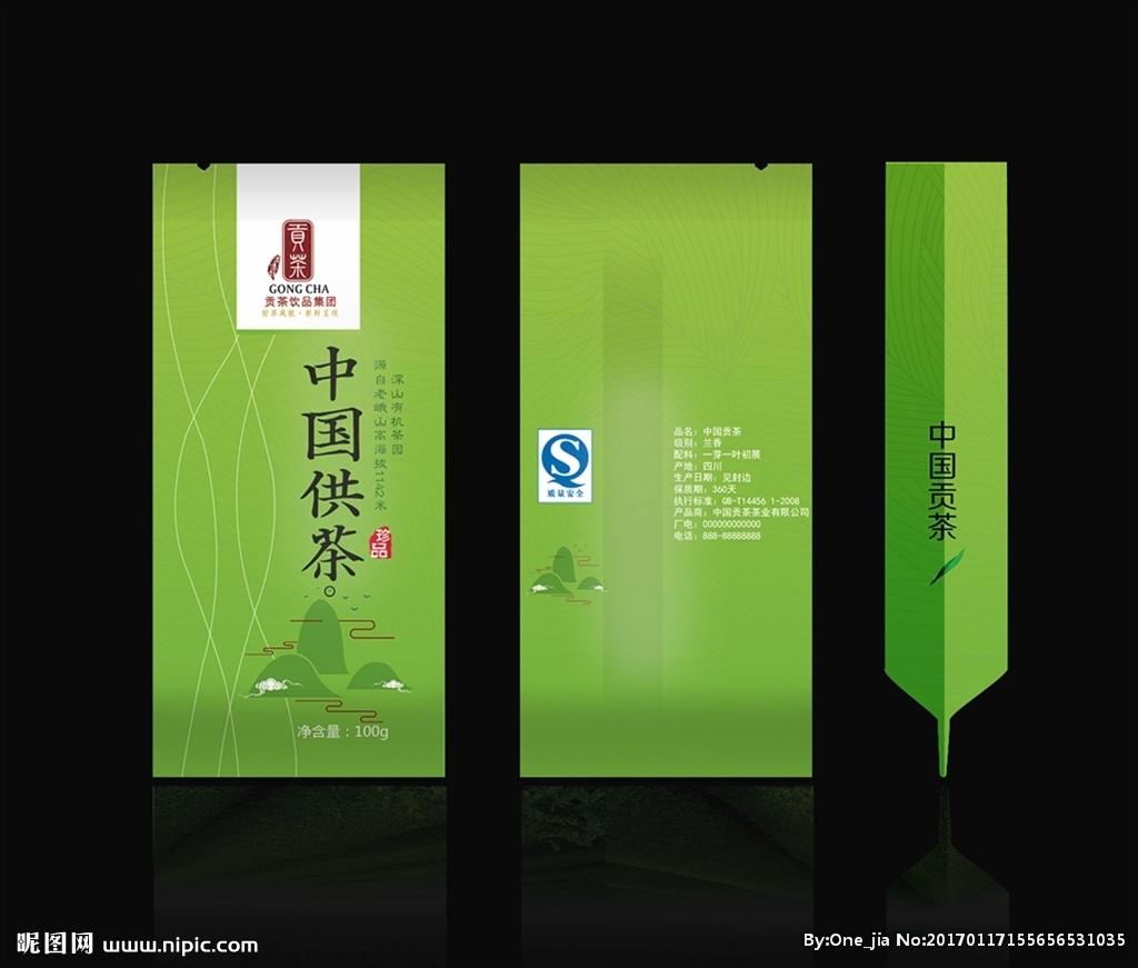 茶叶包装袋价格图片