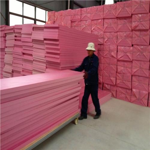 上海XPS挤塑保温板供应商