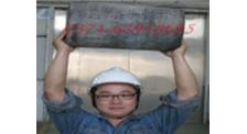 河南超轻镁锂合金生产