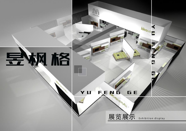 南京展台设计图片