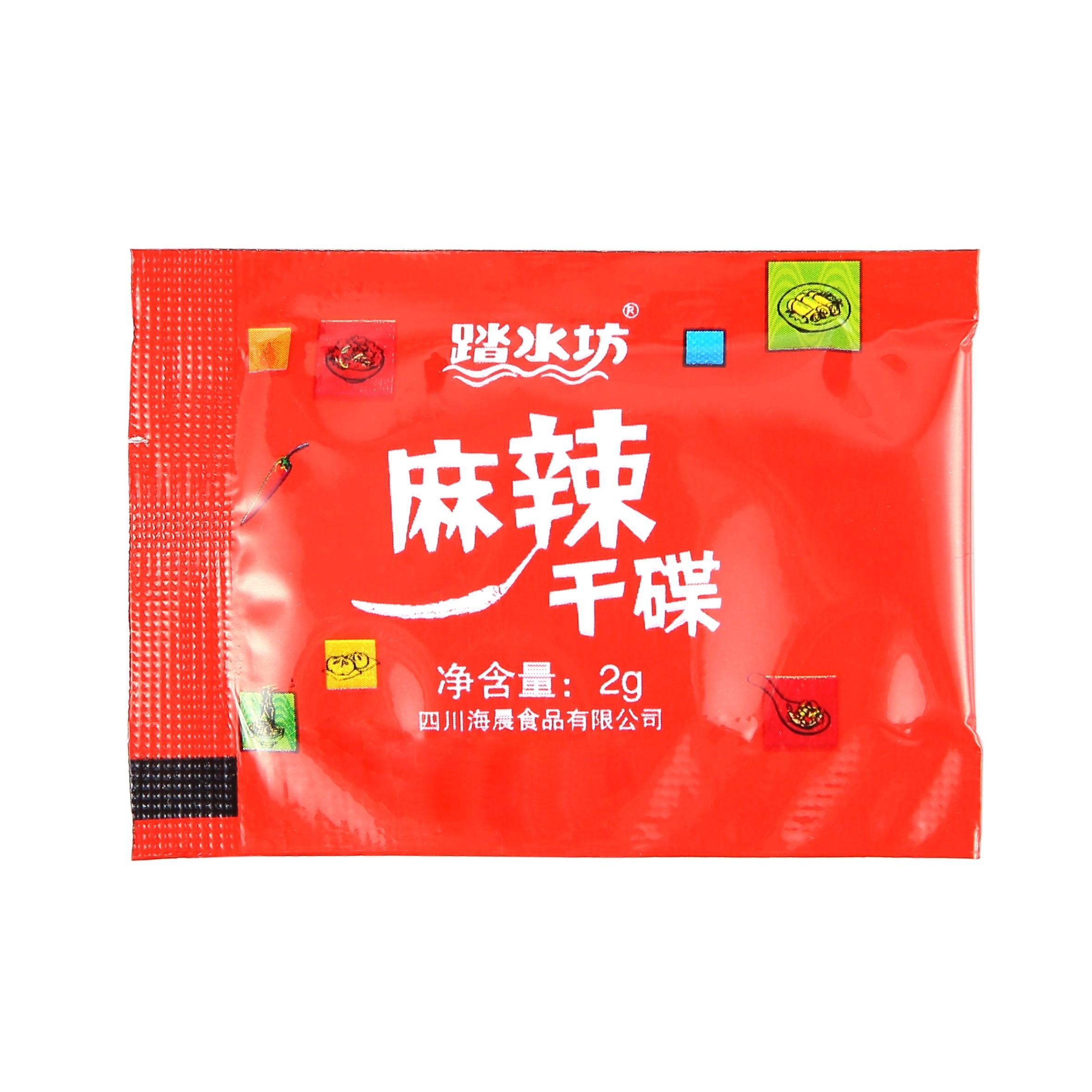 火锅店专用一次性罐装油碟