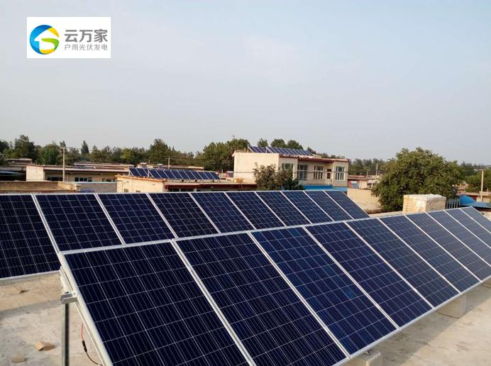 家庭太阳能安装