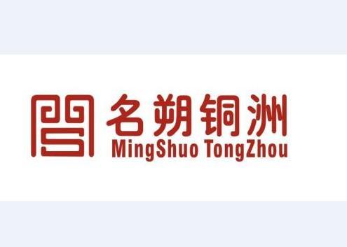 logo 标识 标志 设计 矢量 矢量图 素材 图标 495_353