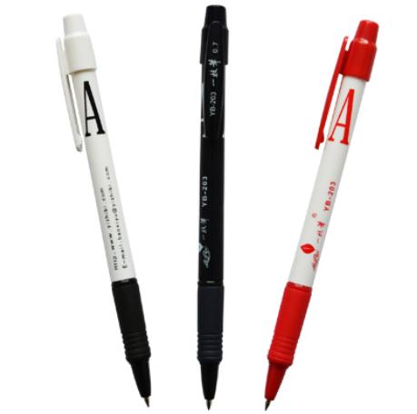 一枝笔品牌旗下米苏卡通系按动伸缩圆珠笔,具有结构简单,携带方便