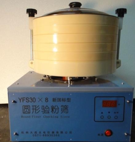 粮食面粉专用圆形验粉筛