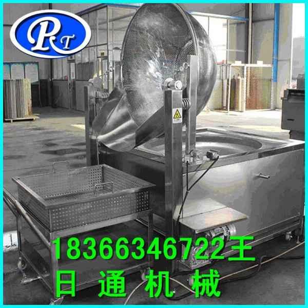 猪皮油炸机油炸猪皮设备电加热猪皮油炸炉厂家一手货源