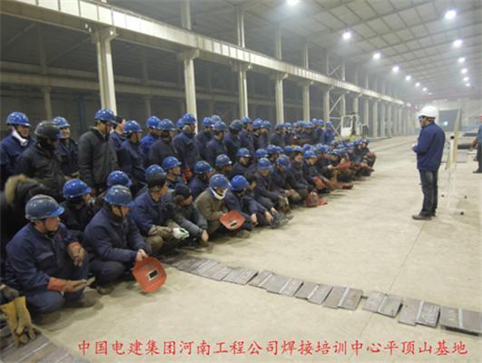 埋弧焊焊接培训