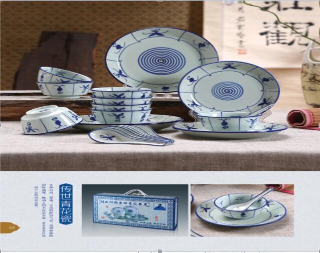 中国风餐具多少钱