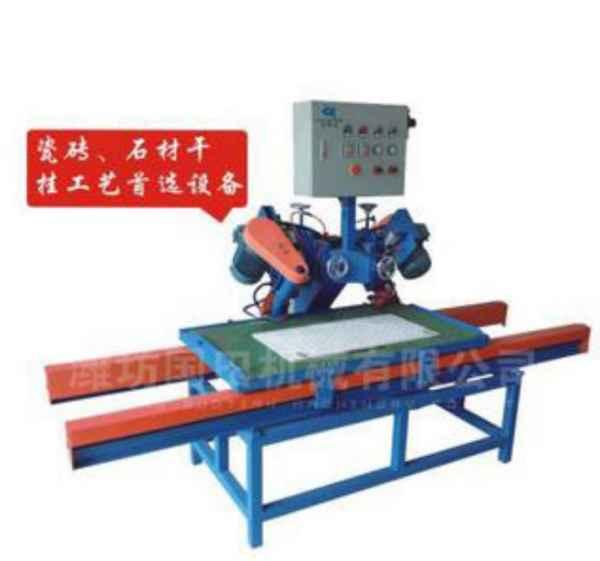 山东瓷砖大型切割机供应商