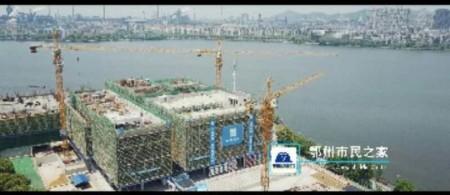 建筑工程公司