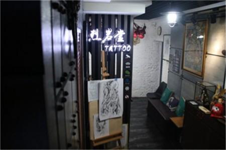 哈尔滨纹身刺青招生培训
