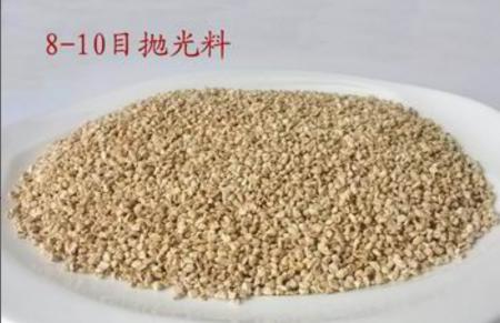 磁性材料的抛光和干燥用玉米芯