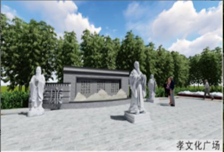 孝文化广场景区