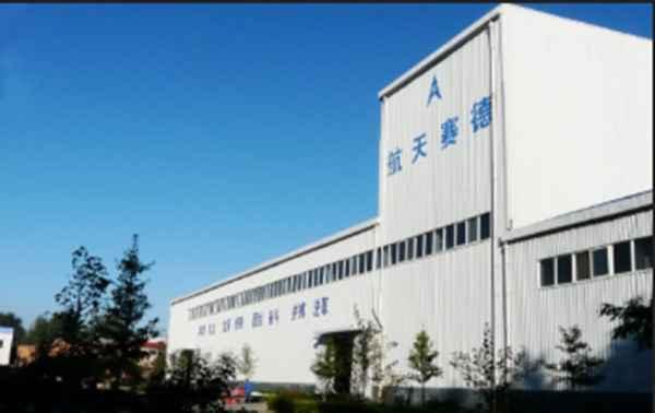 北京航天赛德科技发展公司